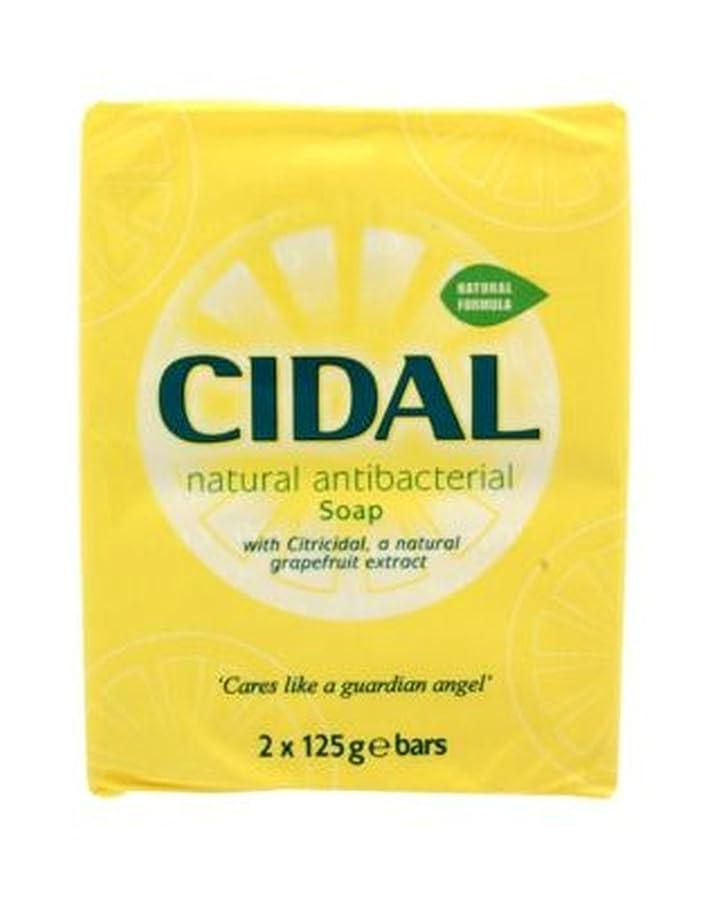 コントロール対処活気づける殺石鹸ツインパック (Cidal) (x2) - Cidal Soap Twin Pack (Pack of 2) [並行輸入品]