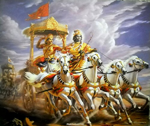 "India Crafts Krishna Escorting Arjuna in Mahabharata War/Large Hindu God Poster - Reprint on Paper (Unframed : Size 27"" x 37"" inches)"