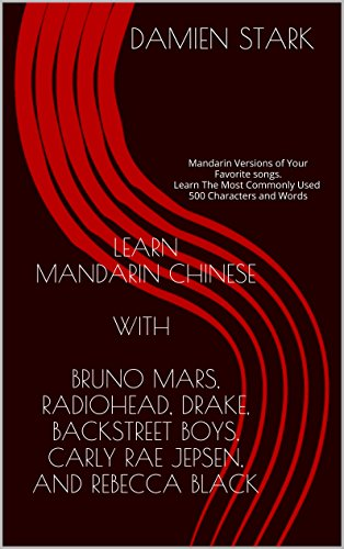 Learn Mandarin Chinese with Bruno Mars, Radiohead, Drake, Backstreet Boys, and Rebecca Black: Mandarin Versions of Your Favorite songs. Learn The Most ... Cover Songs Book 1) (English Edition)