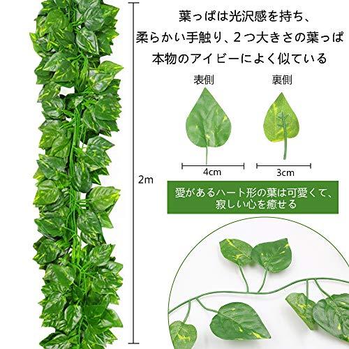 造花グリーン人工観葉植物フェイクグリーン24本入り【Xiaz】造花藤緑葉壁掛け吊りのインテリア飾り人工植物枯れないグリーンアイビー