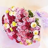 [ビズフラワー]【花束バラ お祝い 80本】BisesFlower 傘寿 ミックス 薔薇 家族 両親 記念日 お祝い 感謝 誕生日