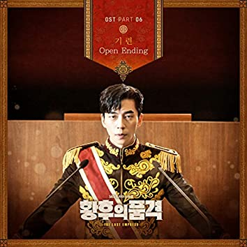 The Last Empress Pt. 6 (Original Television Soundtrack)
