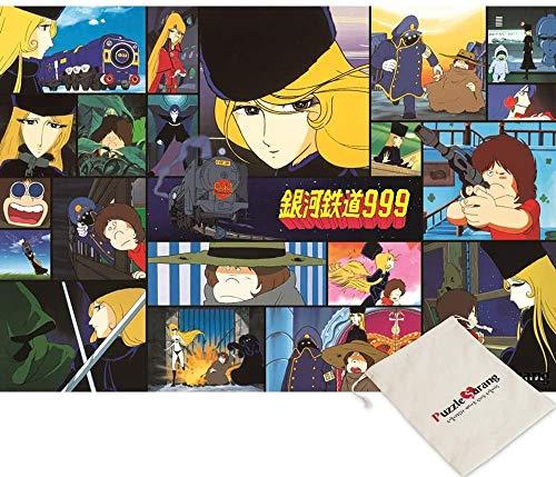 Puzzle Life Galaxy Express 999-Lintaro-1000 pieza rompecabezas [incluye bolsa]