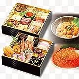 【くら寿司特製】おせち二段重&(いくら70g×4個とうに100g)×2セット【12月30日お届け】 四大添加物無添加