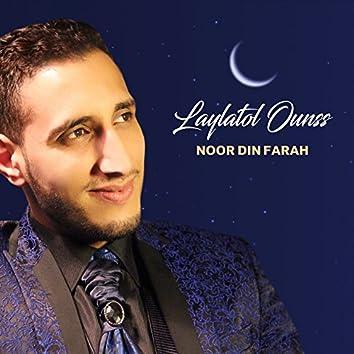 Laylatol Ounss (Inshad)
