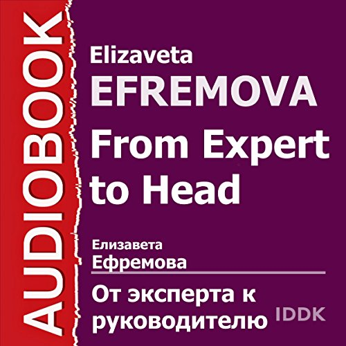 From Expert to Head [Russian Edition] audiobook cover art