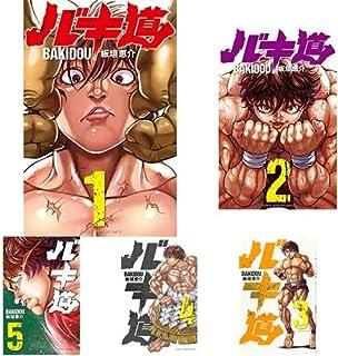 バキ道 1-7巻 新品セット