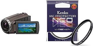 ソニー SONY ビデオカメラ Handycam 光学30倍 内蔵メモリー64GB ブロンズブラウン HDR-PJ680 TI & Kenko カメラ用フィルター MC プロテクター NEO 46mm レンズ保護用 724606