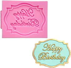 happy birthday fondant stamp