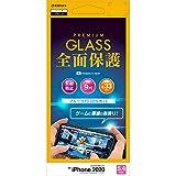 ラスタバナナ iPhone12 mini 5.4インチ フィルム 全面保護 強化ガラス ブルーライトカット 反射防止 ゲーム用ガラス 受話口保護 ブラック アイフォン 液晶保護 FAE2550IP054