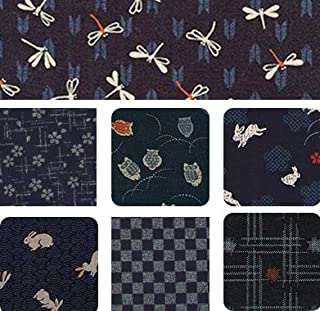 7 Japanese Indigo Blue Novelty Kasuri Fat Quarter Quilt Fabric Bundle #3