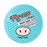 Holika Holika Pig Nose Clear Black Head Deep Cleansing Oil Balm (Korean original) by Beautyshop
