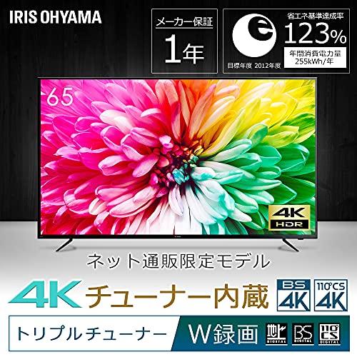 『アイリスオーヤマ 65V型 4Kチューナー 内蔵 液晶テレビ 65XUC30P 4K HDR対応 トリプルチューナー 2020年モデル』の3枚目の画像