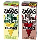 明治 SAVAS ザバス MILK PROTEIN (ミルクプロテイン)脂肪0 200ml ココア・バナナ 2種類 各1ケース 計48本 セット