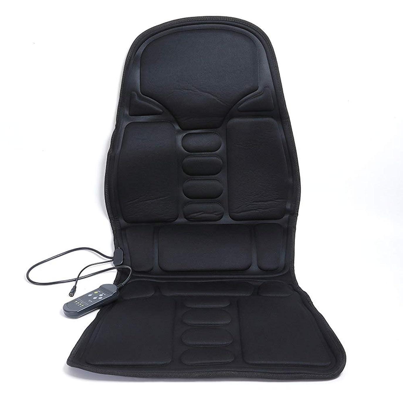 経験クライストチャーチパンツ車の座席のマッサージャー、椅子のマッサージャー、背中のためのストレスと疲労を和らげるための熱、振動と加熱療法で背中のマッサージャー椅子パッドクッション