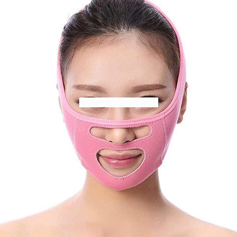 宿泊施設追い越す修道院人気のVフェイスマスク - 睡眠小顔美容フェイス包帯 - Decreeダブルチンvフェイスに移動