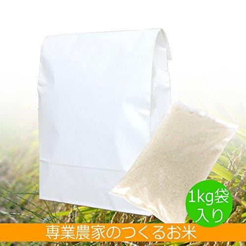 「生業農家が作るお米・自宅用米」産地直送米[新潟産コシヒカリ]白米(精米) 3kg(1キロパック×3袋)