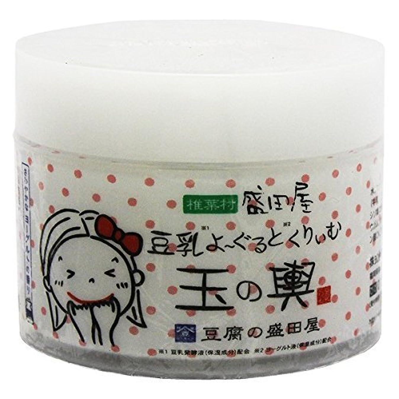 香ばしい実質的割合【豆腐の盛田屋】豆乳よーぐるとくりぃむ 玉の輿 50g