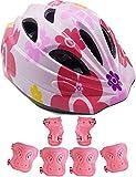 YRINA 子供用 ヘルメット 自転車 キッズ プロテクター セット or 単品 軽量 サイズ調整可 男の子 女の子 サイクリング (ピンクの花(Sサイズ))