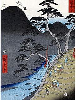 Wee Blue Coo Utagawa Hiroshige Hakone Japan Unframed Wall Ar