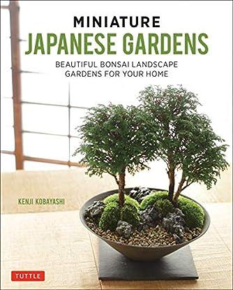 Miniature Japanese Gardens