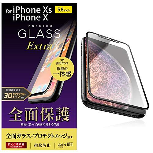 エレコム iPhone XSフルカバーガラスフィルム フレーム付きBK PM-A18BFLUVRBK