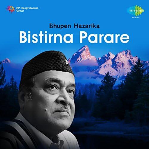 Dr. Bhupen Hazarika, Mukul Barua