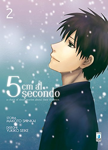 5 cm al secondo (Vol. 2)