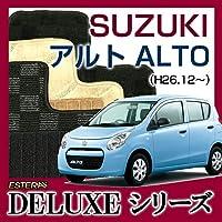 【DELUXEシリーズ】SUZUKI スズキ アルト ALTO フロアマット カーマット 自動車マット カーペット 車マット(H26.12~,HA36S) Automaticオートマティック,Manualマニュアル オスカーブルー ab-suzu-alto-26ha36v-delobl