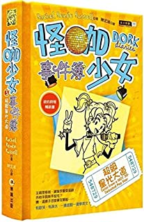 Dork Diaries 3: Tales from a Not-So-Talented Pop Star (Hc)