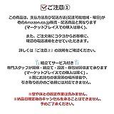 【配送・組立・設置込】 コクヨ オフィスデスク インベント TKG-D147E6APAWNN 片袖机 幅140×奥行70cm ブラック