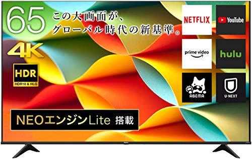 ハイセンス 65V型 4Kチューナー内蔵 液晶テレビ 65A6G Amazon Prime Video対応 2021年モデル 3年保証
