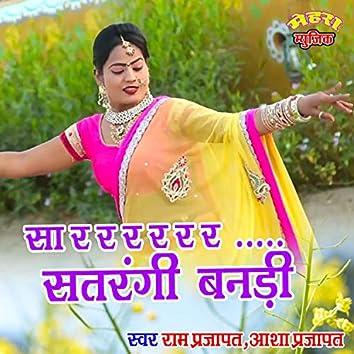 Sa rrrrr Strangi Banadi (Rajasthani)