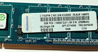 Lenovo 57Y4390 2 GB DDR3 SDRAM Memory Module - 2 GB - 1333MHz DDR3-1333/PC3-10600 - Non-Parity - DDR3 SDRAM - 240-pin DIMM