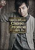Choreo Chronicle 2012-2015 Plus[DVD]