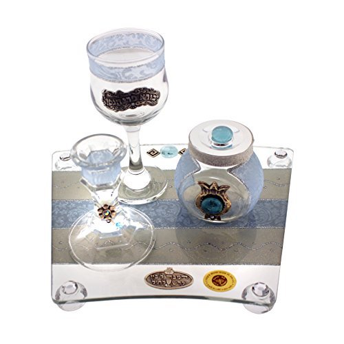 Unique 4 Piece Glass Blue Havdalah Set, Containing Kiddush Cup, Havdalah Candle Holder, Spice Box, and Matching Tray (Free Havdalah Guide Included)