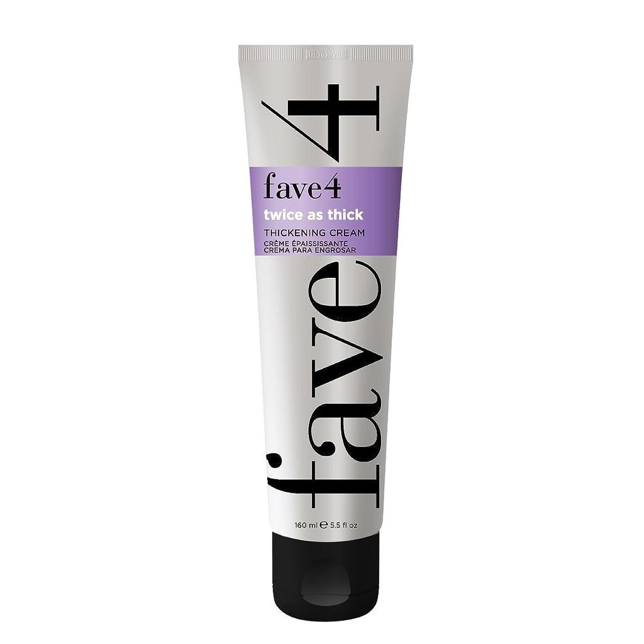 fave4 二回太い肥厚を追加しましたボリュームのためのクリームや膨満感など - 硫酸塩フリー|パラベンフリー|グルテンフリー|虐待無料|色処理した毛髪、5.5オンスのための安全な