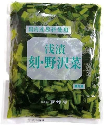 アサダ) 野沢菜 (冷凍 浅漬刻) 500g