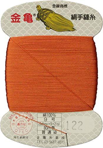 手縫い糸 『絹糸 9号 80m カード巻き 122番色』 金亀糸業