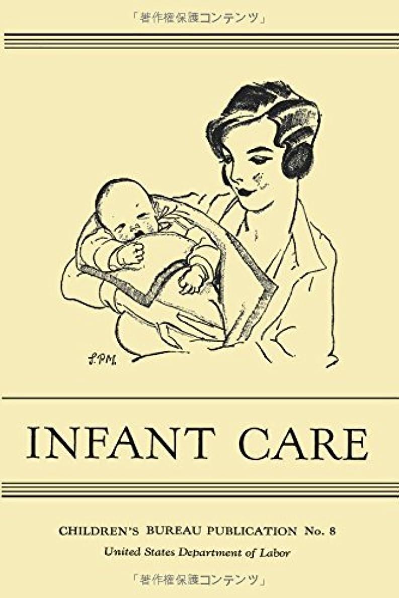 用心深い無条件歯科医Infant Care