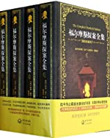 Sherlock Holmes - (all four ) - [ Illustration Collection of the ](Chinese Edition)