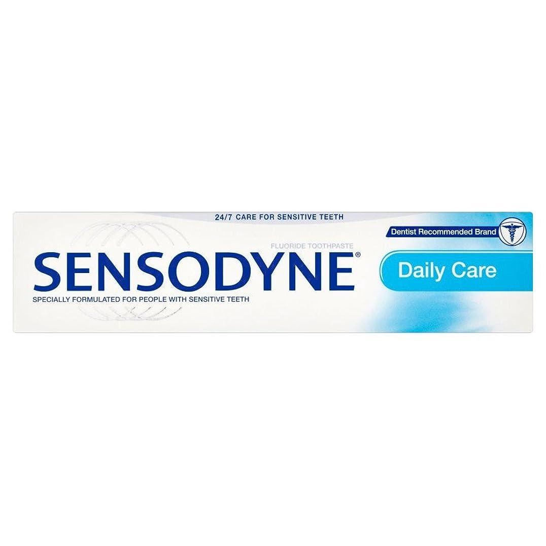 砲兵同時吸収剤Sensodyne Daily Care Fluoride Toothpaste (75ml) Sensodyne毎日のケアフッ化物歯磨き粉( 75ミリリットル) [並行輸入品]