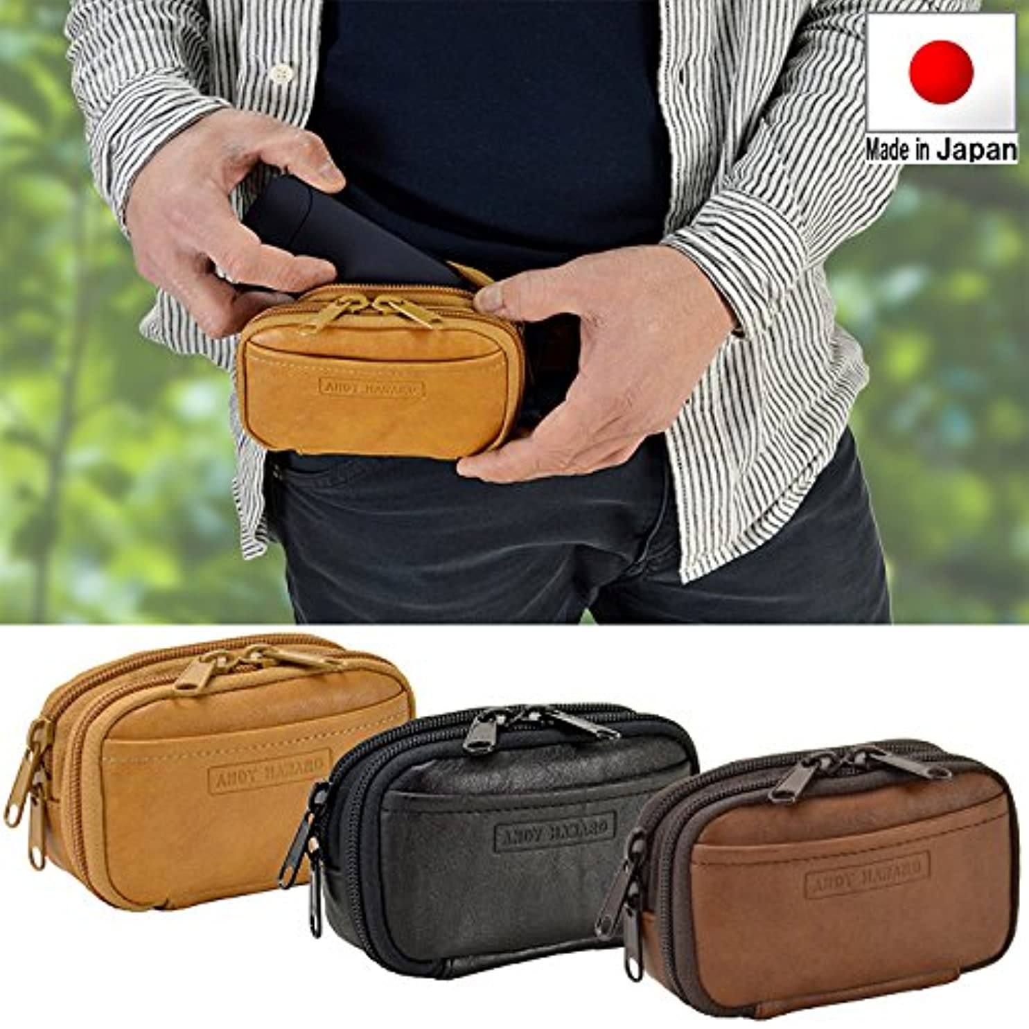 にぎやか骨の折れる祈るアイコスケース 黒色 日本製 豊岡製鞄 iQOSケース タバコケース メンズ ベルトポーチ 2室式