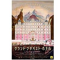 日本の映画アートプリントシルクポスター壁アートリビングルーム装飾用-50x70cmx1pcs-フレームなし
