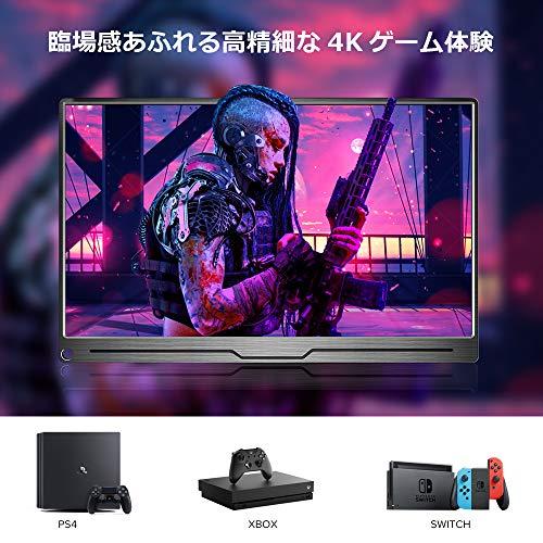 モバイルモニターEVICIV15.6インチモバイルディスプレイ4KAdobe100%色域HDR薄型IPSパネルUSBType-C/標準HDMI/miniDPスリーブケース付EVC-1504