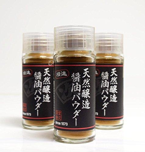 世界最古の醤油蔵元 無添加 減塩 精進 「天然醤油パウダー」ベジタリアン OK 20g ビン (3本セット)