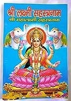 GOVIND & SONS TRADERS-Shri Laxmi Sahastranaam