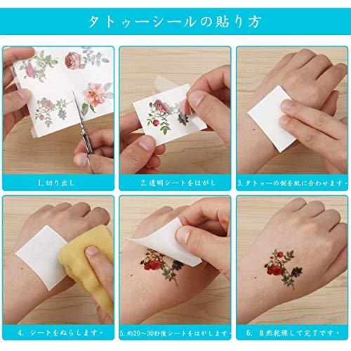 Lightton『タトゥーシール蝶花』