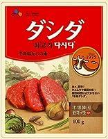 牛肉ダシダ 100g 牛肉だし
