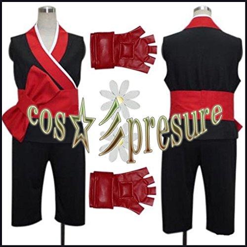 『1403 【cos-presure】セキレイ 紅翼 風衣装◆コスプレ』の2枚目の画像
